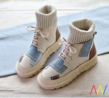 Нов модел дамски боти с равна подметка и връзки - тип чорап