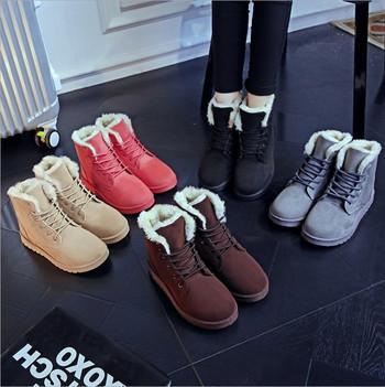 Casual γυναικείες μπότες με μαλακή επένδυση, επίπεδη σόλα και κορδόνια