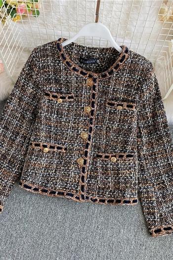Ежедневно дамско късо палто с копчета и джобове в кафяв цвят