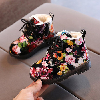 Πολύχρωμες παιδικές μπότες με λουλούδια μοτίβα για κορίτσια