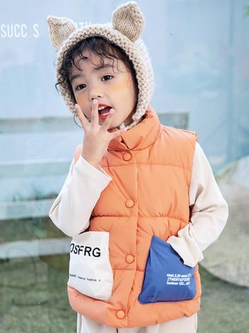 Детски елек за момичета и момчета с цветни джобове