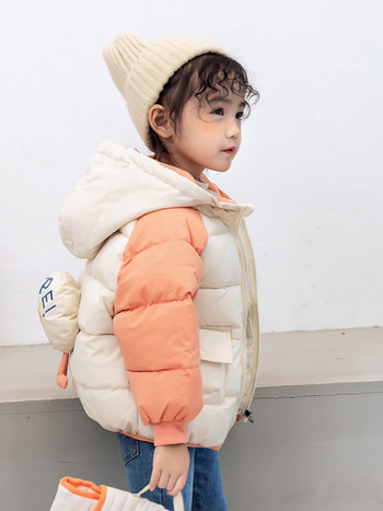 Детско яке за момичета и момчета с цип и качулка