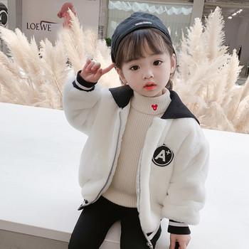 Детско ежедневно пухено яке с цип подходящо за момичета