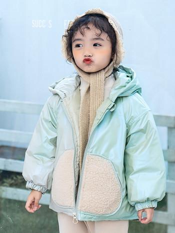 Детско яке за момичета с цип и качулка