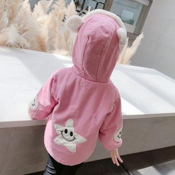 Модерно детско зимно яке с качулка и копчета