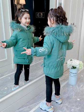 Зимно детско яке с пух на качулката за момичета