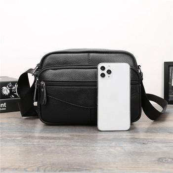 Мъжка малка практична чанта от еко кожа в три модела