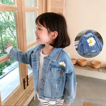 Дънково детско яке за момичета с апликация