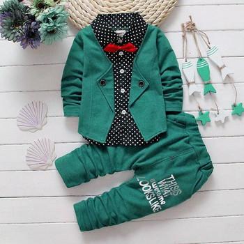 Детски есенен и зимен комплект за момчета в зелен, сив, червен, светлосин и тъмносин цвят