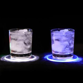 Светеща поставка за чаши LED светлина