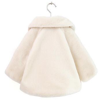 Μοντέρνο παιδικό μπουφάν για κορίτσια με κέντημα