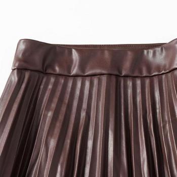 Модерна плисирана пола с лъскав ефект
