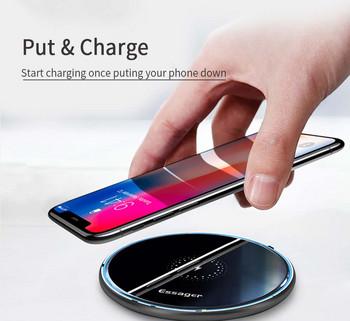 15W Безжично зарядно за мобилни телефони Android iOs