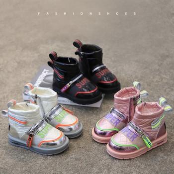 Νέο μοντέλο χειμερινές μπότες  με ζεστή επένδυση και επιγραφές