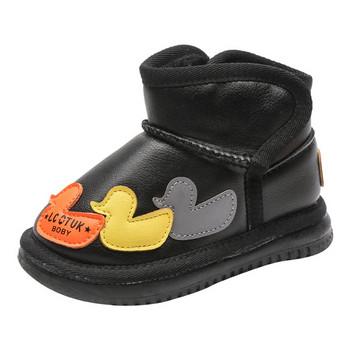 Παιδικές μπότες με μαλακή επένδυση και έμβλημα