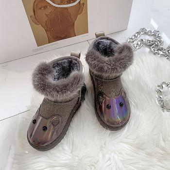Μοντέρνες  παιδικές μπότες με γούνα για τα κορίτσια