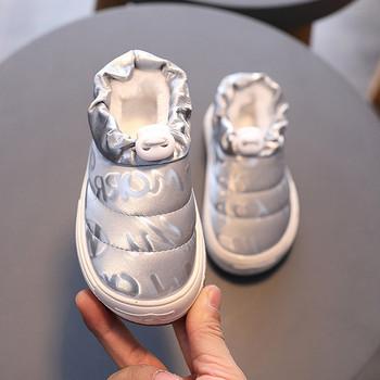 Παιδικές μπότες με μαλακή επένδυση και λάστιχο