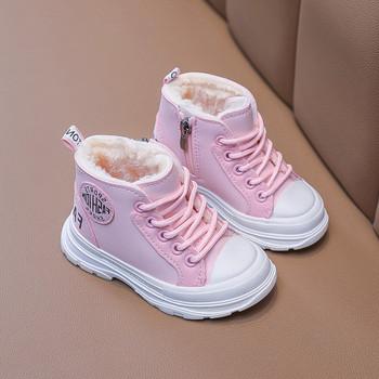 Παιδικές μπότες από οικολογικό δέρμα με μαλακή επένδυση