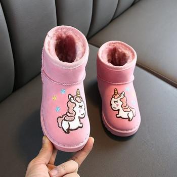 Casual παιδικές μπότες με κεντήματα για κορίτσια