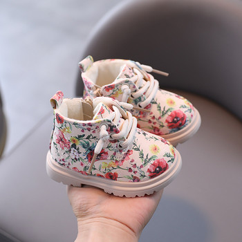 Πολύχρωμες παιδικές μπότες με κορδόνια και φερμουάρ