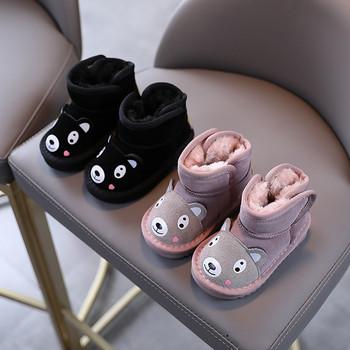 Παιδικές μπότες με τρισδιάστατο στοιχείο και απαλή επένδυση