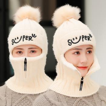 Нов модел дамска шапка от плетиво с бродерия-няколко модела