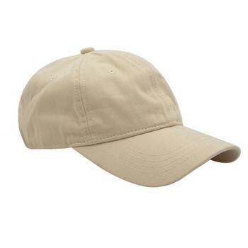 Дамска ежедневна регулируема шапка с козирка