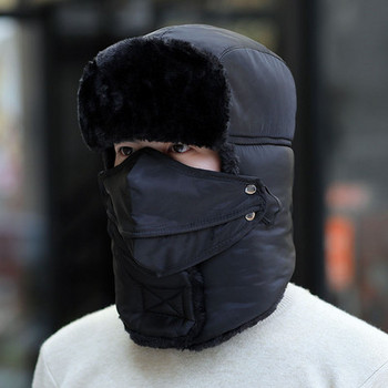 Зимна шапка с маска подходяща за мъже и жени
