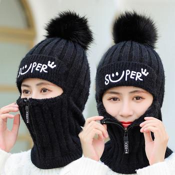 Γυναικείο χειμερινό καπέλο με γούνα και κεντημένη επιγραφή