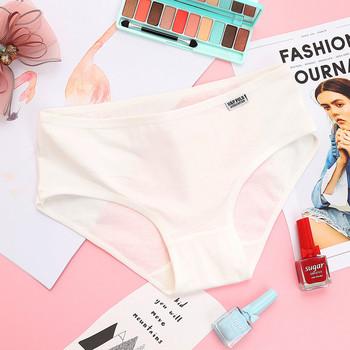 Дамски памучни бикини-в няколко цвята