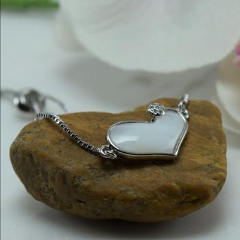Нежна гривна от бижутерска сплав с мотив \' Сърце \'