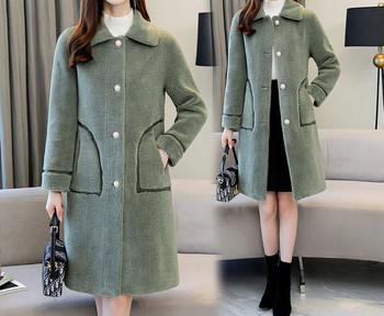 Пухено дамско палто с джобове и копчета