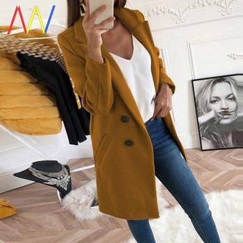 Дамско ежедневно палто с джобове и копчета