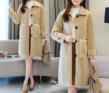 Модерно дамско палто с класическа яка и пухени джобове
