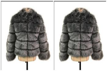 Модерно пухено палто в различни цветове