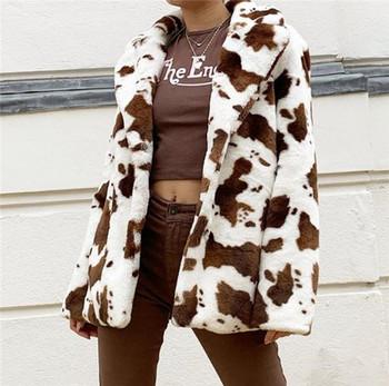 Стилно дамско пухено палто с копчета