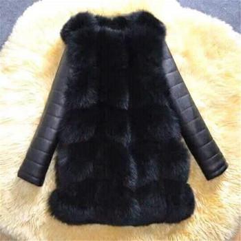Дамски дълго пухено палто с ръкави от еко кожа