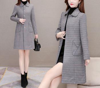 Карирано дамско палто с яка и джобове