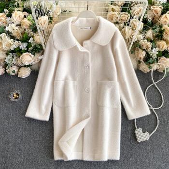 Меко дамско дълго палто с копчета и джобове