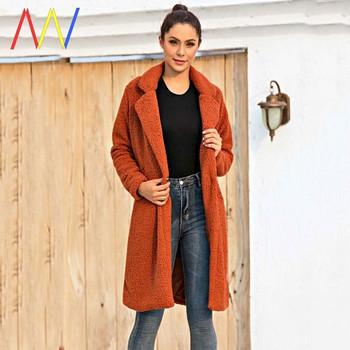 Дамско модерно палто от пух с дължина до коляното