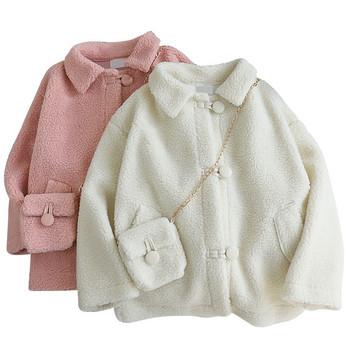 Пухено дамско късо палто в два цвята