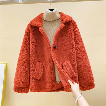 Пухено ежедневно палто с джобове и копчета