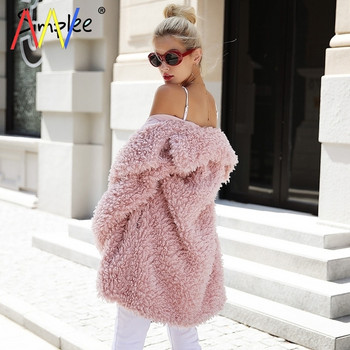 Късо пухено палто за жени широк модел