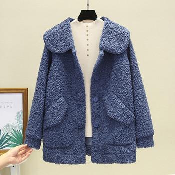 Пухено дамско палто с копчета и джобове
