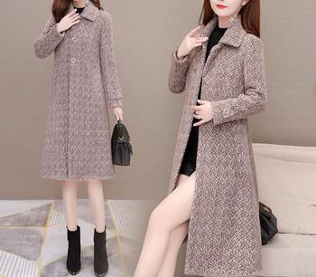 Дамско зимно дълго палто с яка -разкроен модел