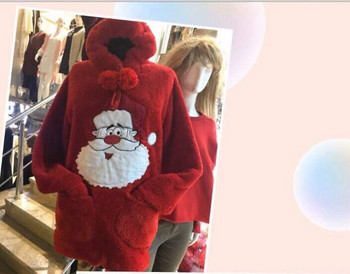 Дамски Коледен суичър