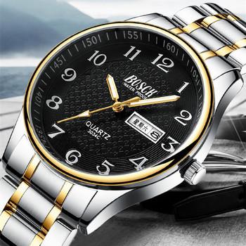 Ηλεκτρονικό ρολόι μοντέρνο ανδρικό - στρογγυλό σχήμα