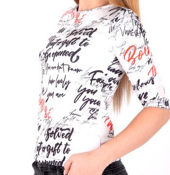 Дамска блуза вестник