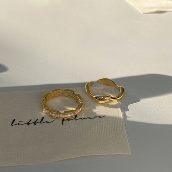 Комплект от два дамски пръстена с декоративни камъни