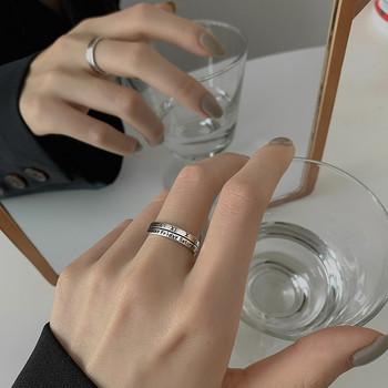 Дамски ежедневен пръстен с надписи